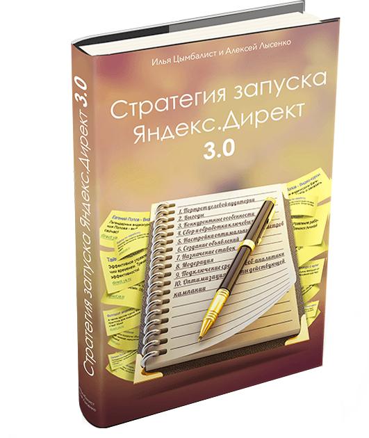 book Современные проблемы светодиодных технологий и светотехнических